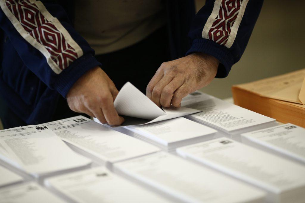 23 partidos y 6 coaliciones aspiran a lograr escaños en el Parlamento andaluz, 11 de ellos en todas las provincias