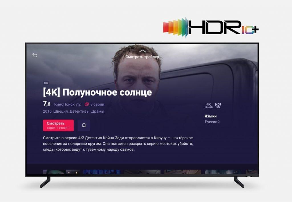 Samsung amplía el ecosistema HDR10+ con nuevos socios y anuncia un nuevo centro de certificación en China