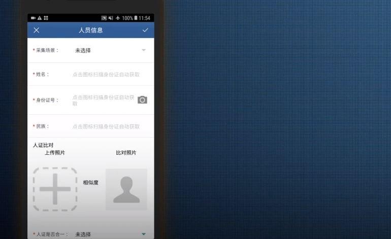 HRW denuncia que China emplea una aplicación móvil para efectuar detenciones arbitrarias contra la minoría uigur