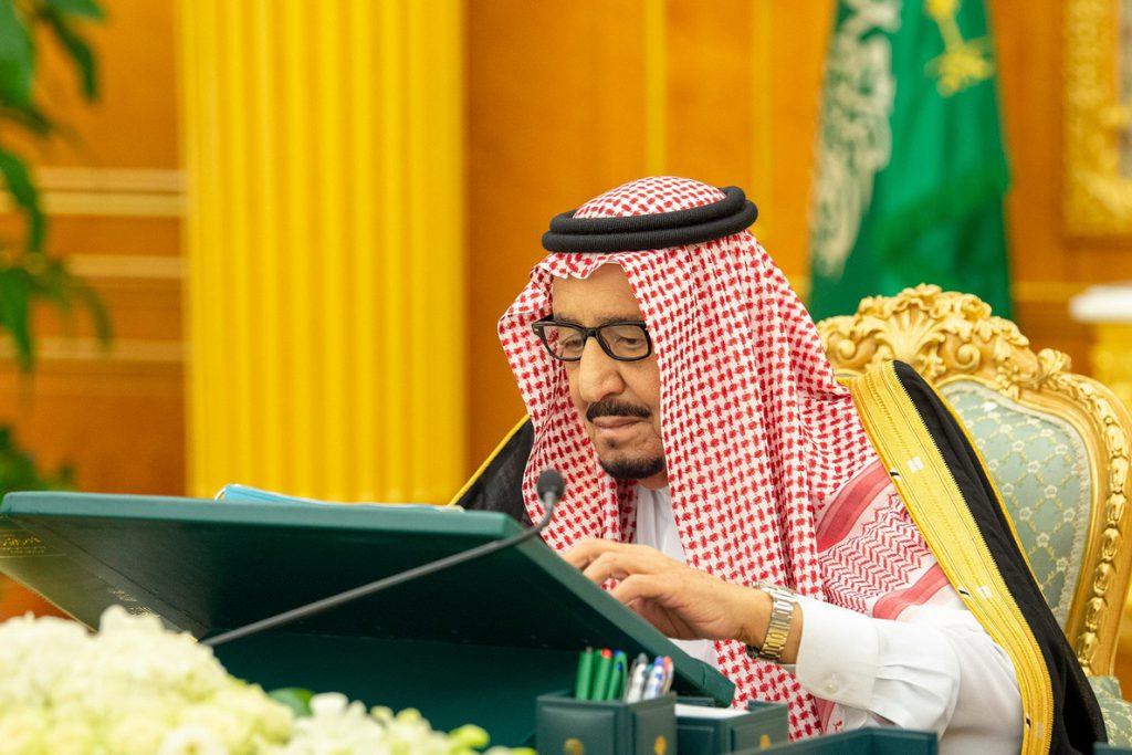 Arabia Saudí condena a cinco personas a muerte por el asesinato de Jashogi y libera al asesor del príncipe