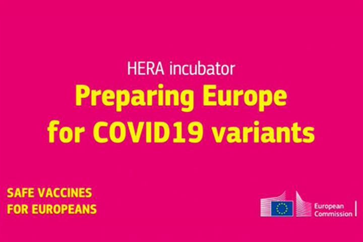 España participa a través del ISCIII en un proyecto europeo para la investigación en variantes del SARS-CoV-2 y el desarrollo de vacunas