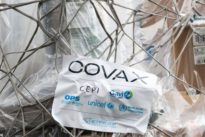 España entrega las primeras donaciones de vacunas a Perú, Guatemala, Paraguay y Nicaragua a través del mecanismo COVAX